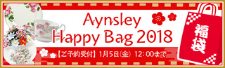 top_img_201801happybag.jpg