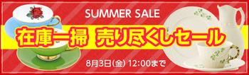 top_img_2018_07summersale.jpg
